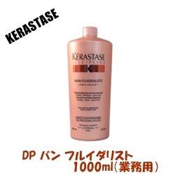 画像1: 【期間限定特価】ケラスターゼ DP バン フルイダリスト1000ml(業務用)<シャンプー> KR-DP-BFLU-1000