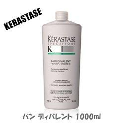 画像1: ケラスターゼ SP バン ディバレント 1000ml(業務用)<シャンプー>